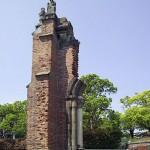 Ocalały fragment katedry w Nagasaki